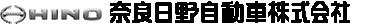 » 入社式を行いました。奈良日野自動車株式会社