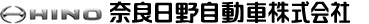 » 国土交通省認定『運行管理者等指導講習(一般講習)』を開催いたします。奈良日野自動車株式会社